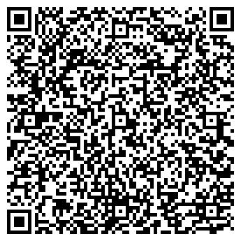 """QR-код с контактной информацией организации ТОО """"Фирма Стройторг"""""""