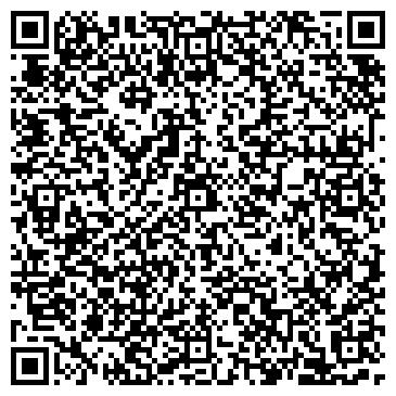QR-код с контактной информацией организации Dipline (Диплайн), ТОО