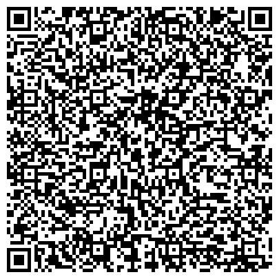QR-код с контактной информацией организации TDS Technology (ТДС Технолоджи), ТОО