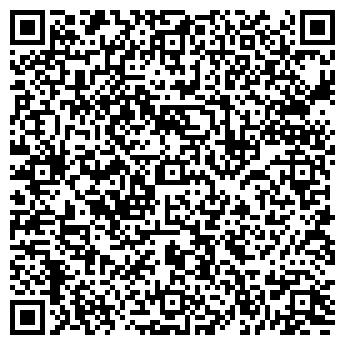 QR-код с контактной информацией организации Сантехник Алматы, ИП