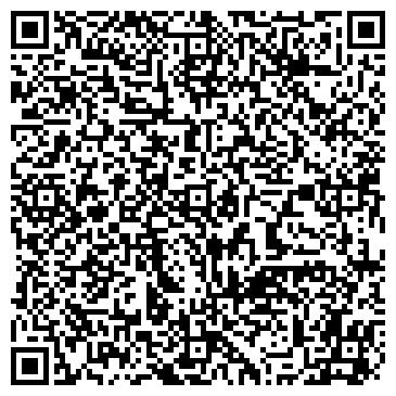 QR-код с контактной информацией организации Гефест Азия, ТОО