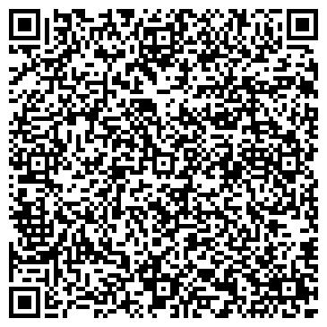 QR-код с контактной информацией организации Строй Интер Модуль, ТОО