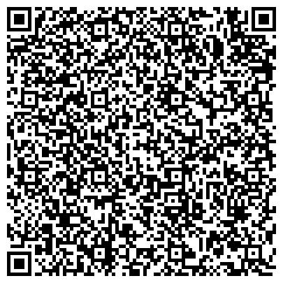 QR-код с контактной информацией организации Facade&Roofing Kazakhstan (Фасад и Руфинг Казахстан), ТОО