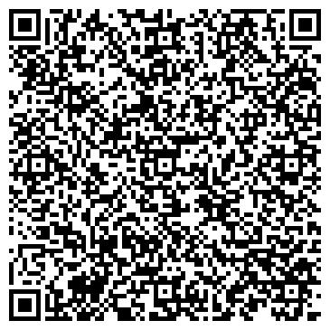 QR-код с контактной информацией организации Студия тигровый камень, ООО
