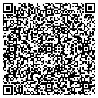 QR-код с контактной информацией организации Век Олимп, ТОО