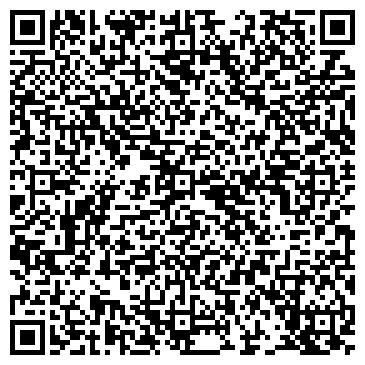 QR-код с контактной информацией организации Автошкола McWin (Автошкола макуин), ТОО