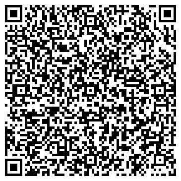 QR-код с контактной информацией организации Алемнур, Образовательный центр, ТОО