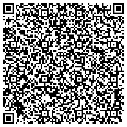 QR-код с контактной информацией организации Федерация Тенниса (Теннисный центр) Алматинский филиал РОО