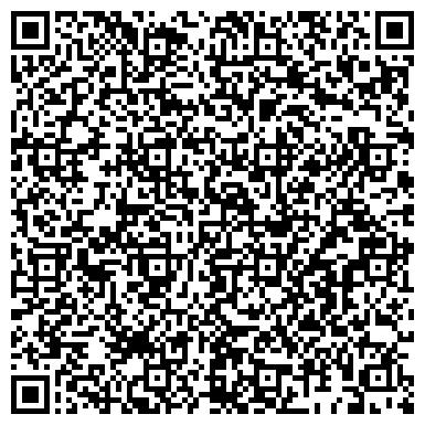 QR-код с контактной информацией организации Step By Step Asia (Степ Бай Степ Азия), ТОО