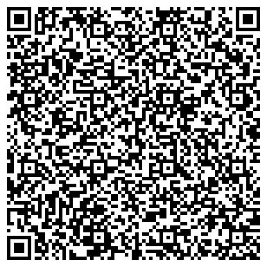 QR-код с контактной информацией организации Vermane Prime (Вермэн Прайм), ТОО