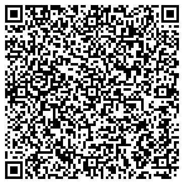 QR-код с контактной информацией организации Media Avenue (Медиа Авенью), ТОО