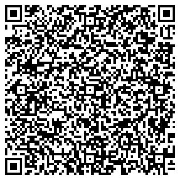 QR-код с контактной информацией организации Blackstudio (Блэкстудио), ИП