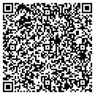 QR-код с контактной информацией организации Тайлан, ТОО