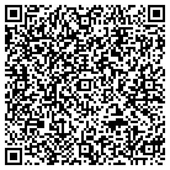 QR-код с контактной информацией организации Арс-идея, ООО