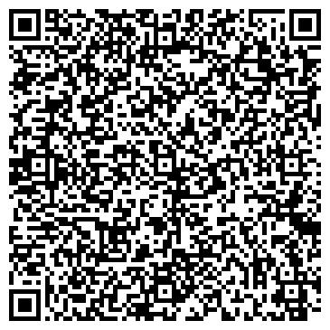 QR-код с контактной информацией организации Эпитес, ООО