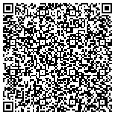 QR-код с контактной информацией организации Top Cleaning Service (Топ Клининг Сервис), ТОО