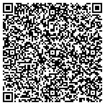 QR-код с контактной информацией организации FlorStyle(ФлорСтайл),ТОО
