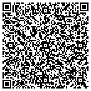 QR-код с контактной информацией организации Херсон холод, ООО