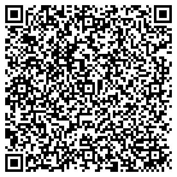QR-код с контактной информацией организации Альфагаз, ООО
