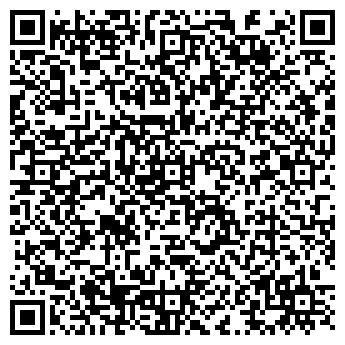 QR-код с контактной информацией организации ОВК, ЧП