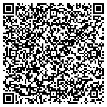 QR-код с контактной информацией организации Айсинг, ООО