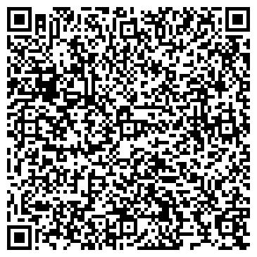 QR-код с контактной информацией организации Столяренко Р. В, ЧП