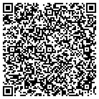 QR-код с контактной информацией организации Котлы-Донецк, ЧП