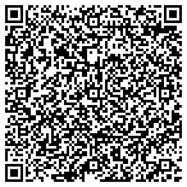 QR-код с контактной информацией организации Бюро Развития Технологий, ООО
