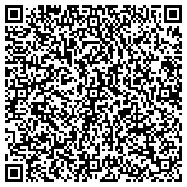 QR-код с контактной информацией организации Анданте, ООО
