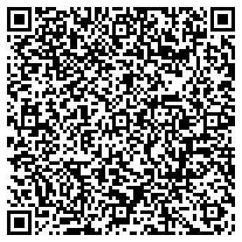 QR-код с контактной информацией организации Бриз-Север, ООО