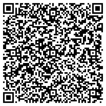 QR-код с контактной информацией организации Sun Ray (Сан Рэй), ТОО