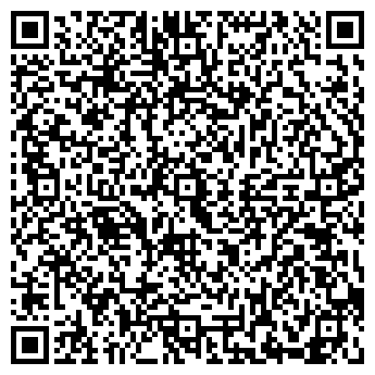 QR-код с контактной информацией организации Тобота,ЧП