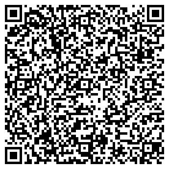 QR-код с контактной информацией организации ЭКО Центр, ООО