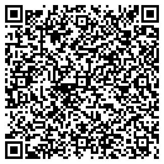 QR-код с контактной информацией организации ЭлВодПром