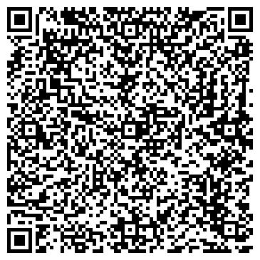QR-код с контактной информацией организации Crystal Water (Кристал Вотер), ЧП
