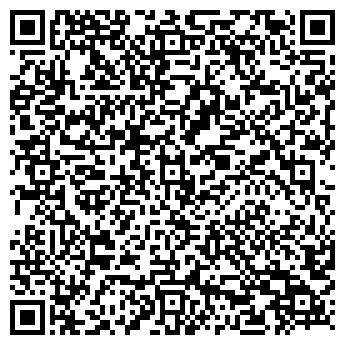 QR-код с контактной информацией организации Киссон, ТМ