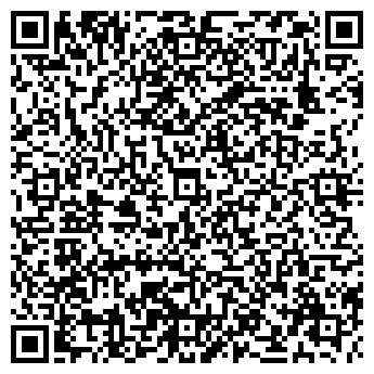 QR-код с контактной информацией организации Здорова вода, ООО
