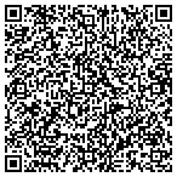 QR-код с контактной информацией организации Лидер Осмос, ООО