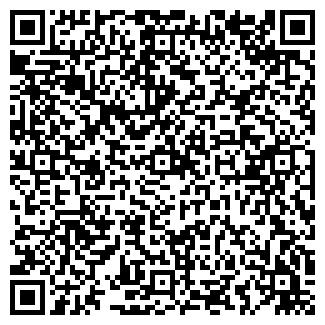 QR-код с контактной информацией организации ЭКОтехнологии-21 век, ООО