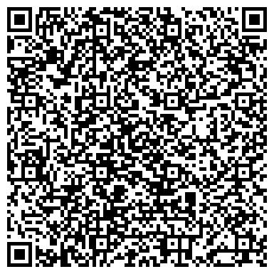 QR-код с контактной информацией организации Вотерспринг, ЧП (waterspring)