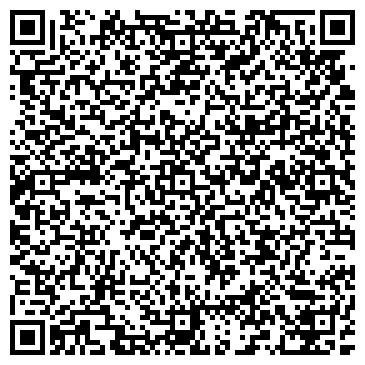 QR-код с контактной информацией организации Акварайз,(Aquarize) ООО