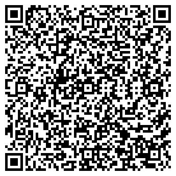 QR-код с контактной информацией организации ТД Лир, ООО