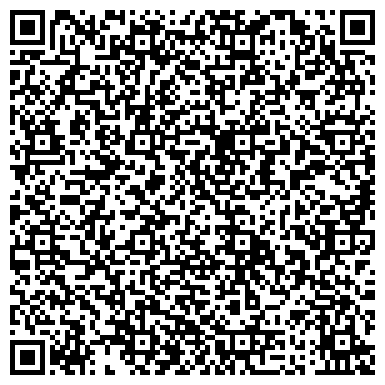 QR-код с контактной информацией организации Хустский керамический завод, ООО