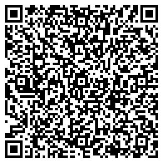 QR-код с контактной информацией организации EkoTex, ООО