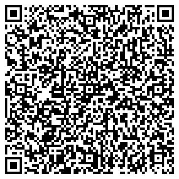 QR-код с контактной информацией организации Инвест -G, ООО