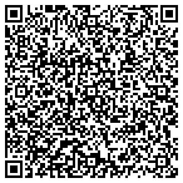 QR-код с контактной информацией организации Техсервис НПП, ООО