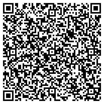 QR-код с контактной информацией организации ДВС, ООО