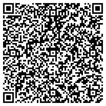 QR-код с контактной информацией организации ООО Умная вода