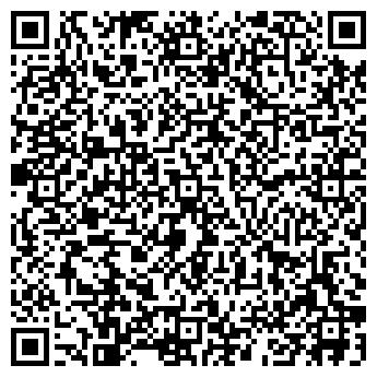 QR-код с контактной информацией организации Нафта Оил,ООО