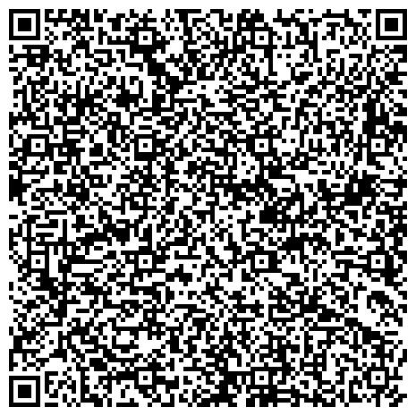 QR-код с контактной информацией организации Донецкий институт научно-исследовательских, проектных работ и инженерных услуг в огнеупорной промышленности (ДОННИГРИ), ГП